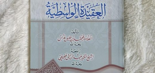 Kitab Syarh Al-Aqidah Al-Wasithiyyah Khalil Harros