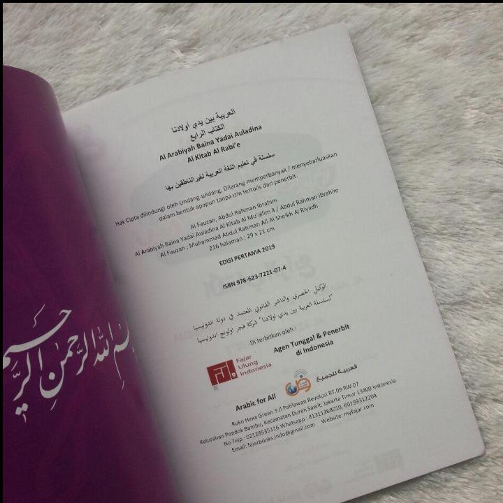 Kitab Al Arabiyyah Baina Yadai Auladina Kitab Muallim 1 Set 9 Jilid