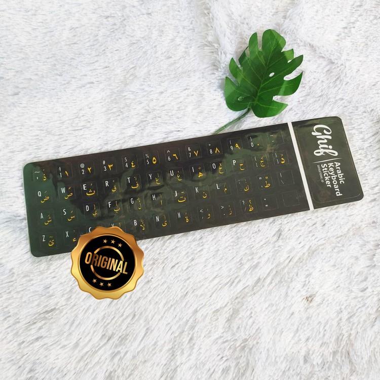 Arabic Keyboard Sticker Tempelan Stiker Komputer Ghif