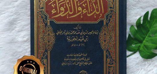 Kitab Ad-Da Wad Dawa