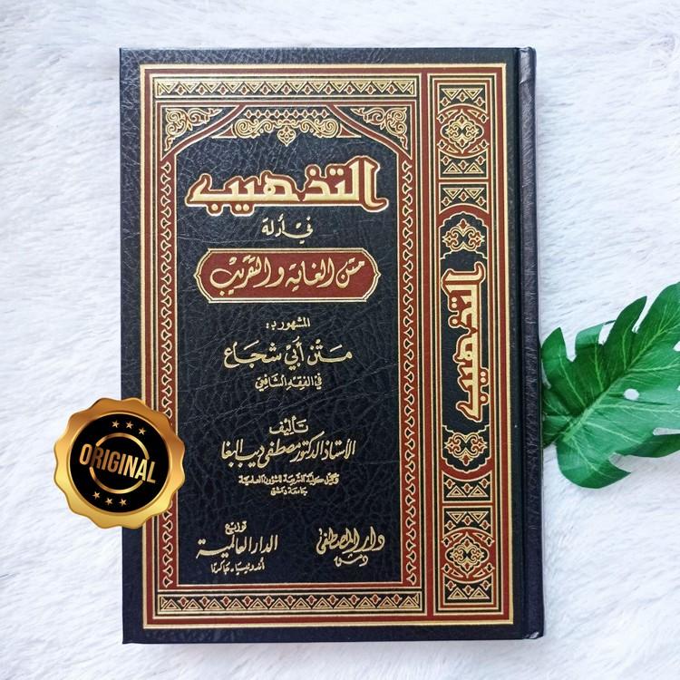 Kitab At-Tadzhib Fi Adillati Matn Al-Ghoyah Wat Taqrib