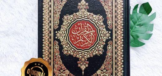 Al-Qur'an Beirut Impor Darus Salam Ukuran B5
