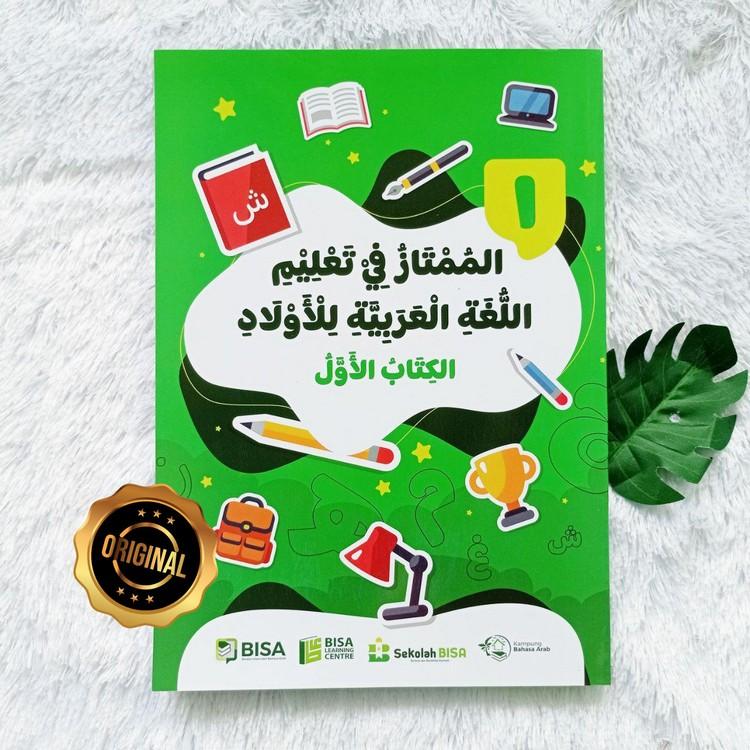 Kitab Al-Mumtaz Fi Ta'lim Al-Lughah Al-Arabiyyah Lil Aulad 1