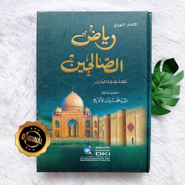Kitab Matan Riyadhus Shalihin Imam Nawawi DKI