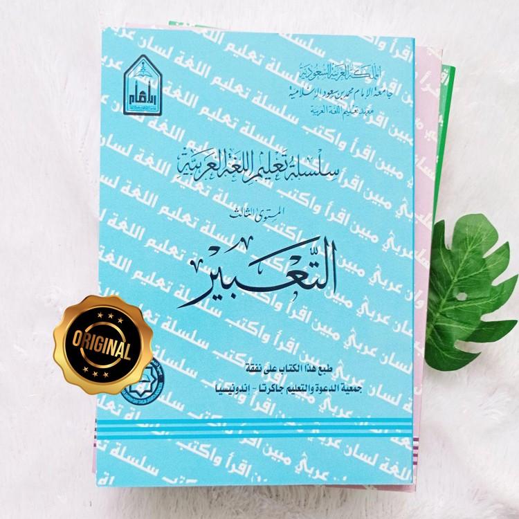 Kitab Sisilah Mustawa 1-4 At-Ta'bir