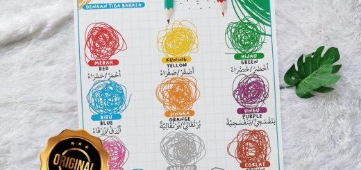 Poster Anak Mengenal Warna Dengan Tiga Bahasa