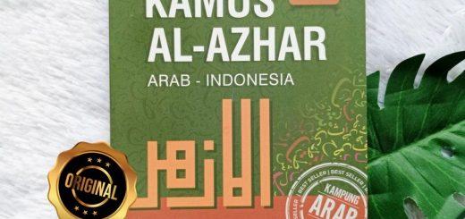 Buku Kamus Al-Azhar Arab - Indonesia Jilid 1