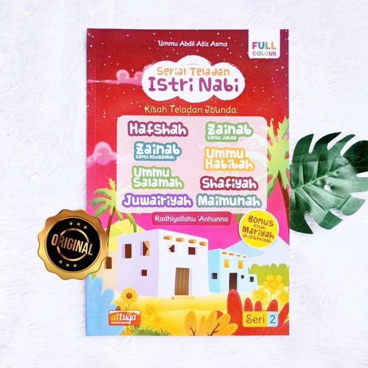 Buku Serial Teladan Istri Nabi Seri 2 Ibunda Hafshah, Juwairiyah, Maimunah