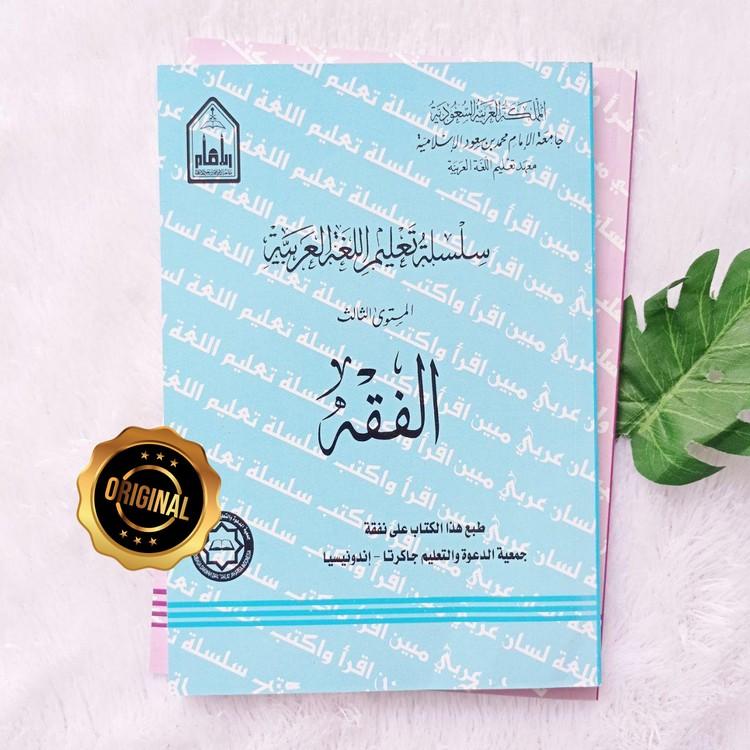 Kitab Silsilah Mustawa 3-4 Al-Fiqh