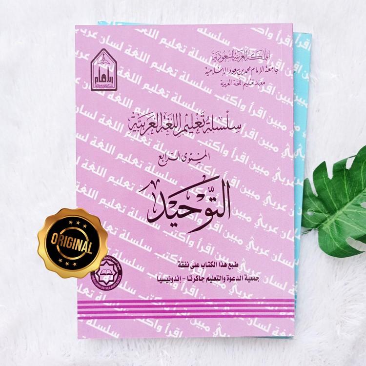 Kitab Silsilah Mustawa 3-4 At-Tauhid