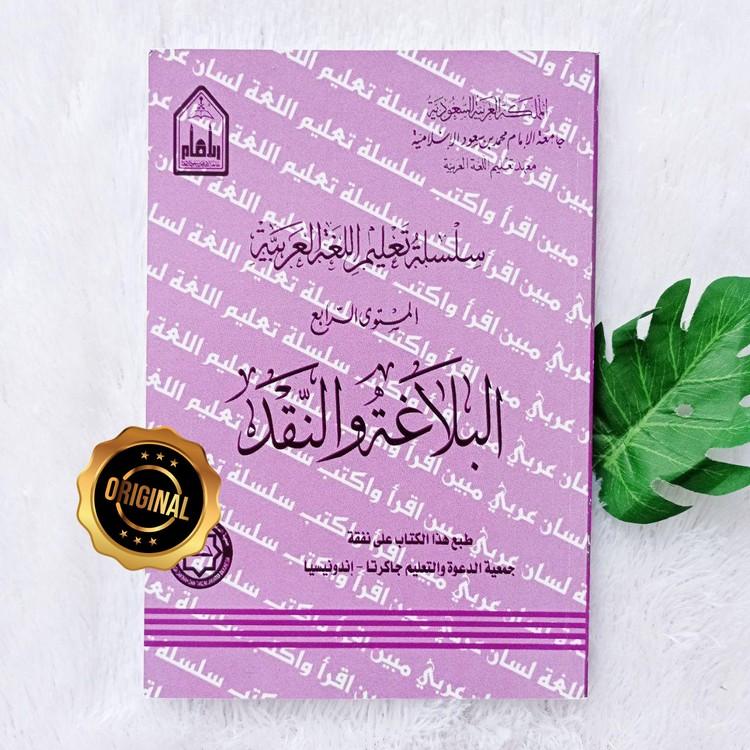 Kitab Silsilah Mustawa 4 Al-Balaghah Wa An-Naqd