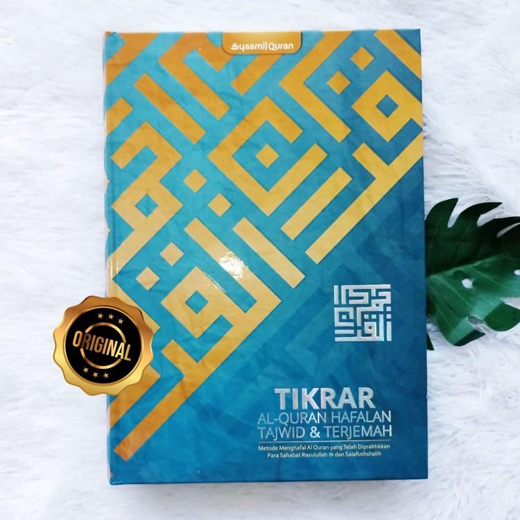 Al-Qur'an Hafalan Tikrar Tajwid Dan Terjemah Ukuran A5