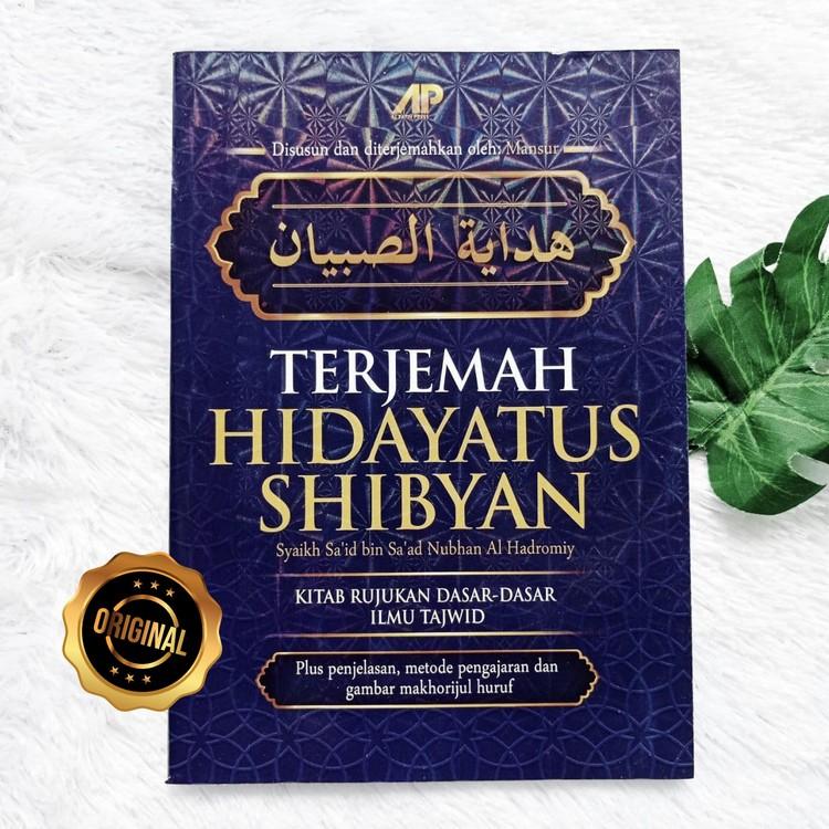 Buku Terjemah Hidayatus Shibyan Rujukan Dasar Ilmu Tajwid