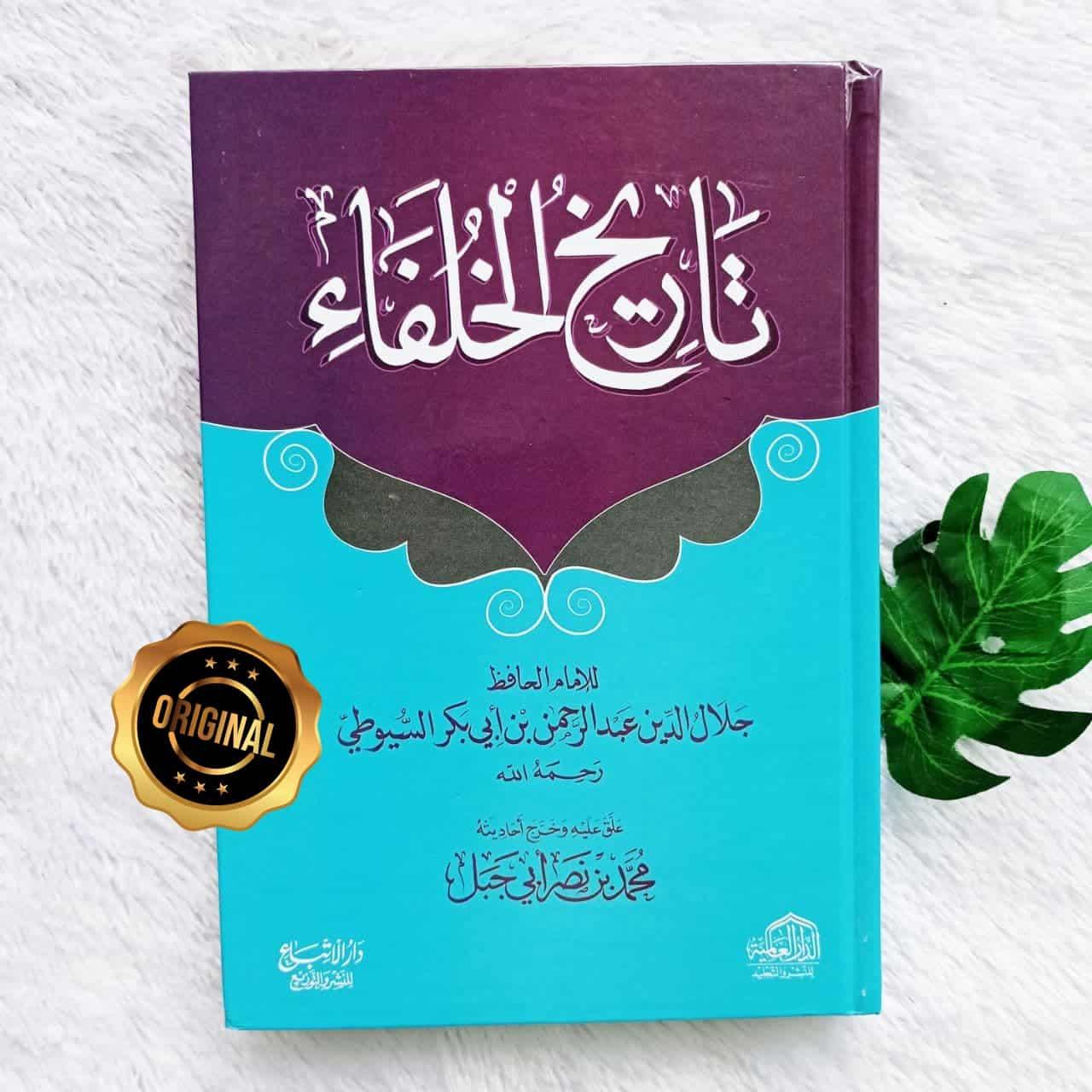 Kitab Tarikh Al-Khulafa