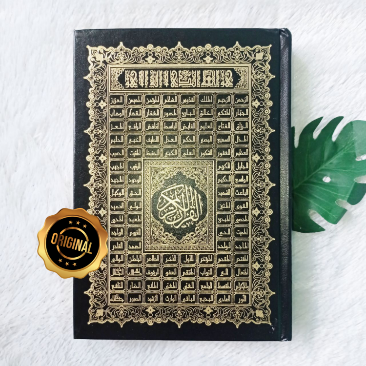 Al-Qur'an Beirut Asmaul Husna HC Ukuran A5