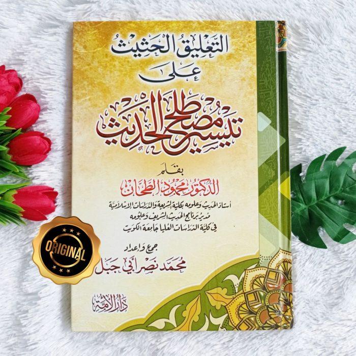 Kitab At-Ta'liq Al-Hatsits Ala Taisir Musthalah Al-Hadits