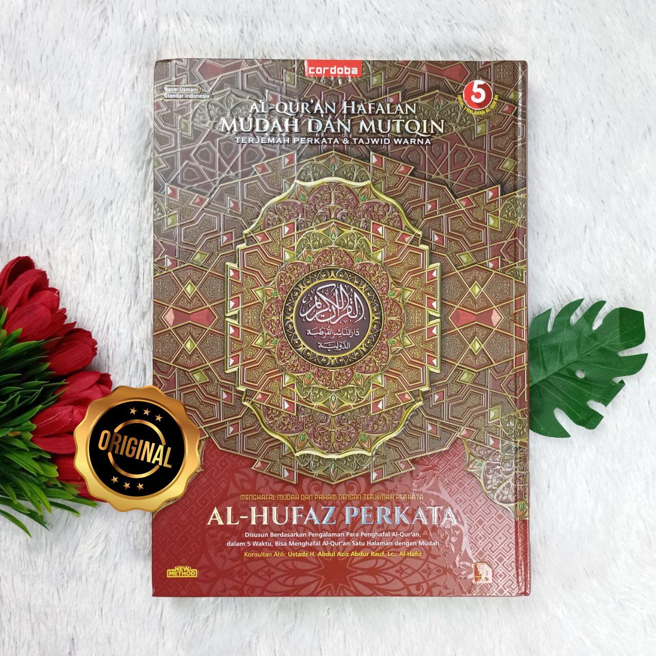 Al-Qur'an Hafalan Mudah Dan Mutqin Terjemah Al-Hufaz Perkata Ukuran A4