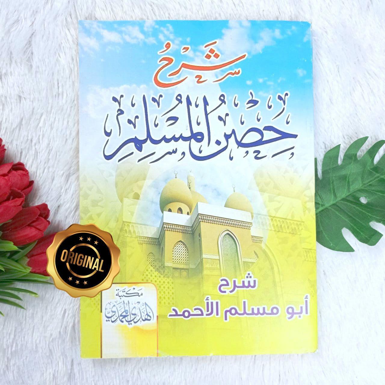 Kitab Syarh Hishnul Muslim