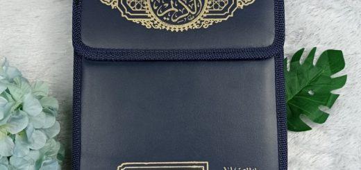 Al-Qur'an Mujazza Per Juz Darus Salam Dompet Ukuran B5