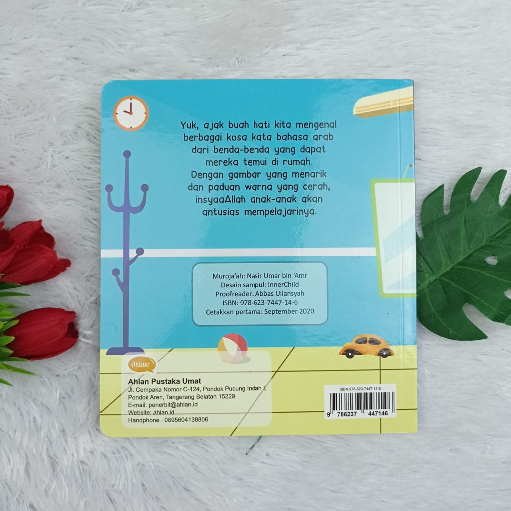 Buku Anak Rumahku