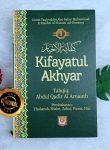 Buku Kifayatul Akhyar Fikih Madzhab Syafi'i Set 3 Jilid