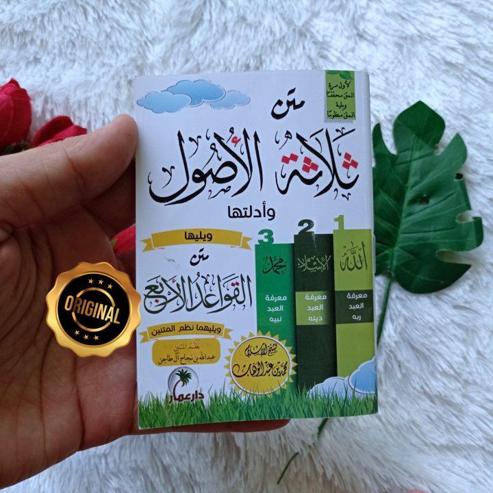 Kitab Matan Al-Ushul Ats-Tsalatsah Wa Adillatuha Matan Al-Qowaid Al-Arba