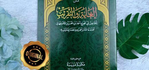 Kitab Al-Ghayah wa At-Taqrib atau yang lebih dikenal sebagai Matan Abu Syuja adalah kitab fikih ringkas milik mazhab Syafi'i yang dikarang oleh Al-Qadhi Abu Syuja. Kitab ini disebut juga Al-Ghayah al-Ikhtishar atau Mukhtashar Abu Syuja. Kitab ini banyak dipelajari dipondok-pondok pesantren di Indonesia, karena kebanyakan mengikuti mazhab fikih Imam asy-Syafi'i.
