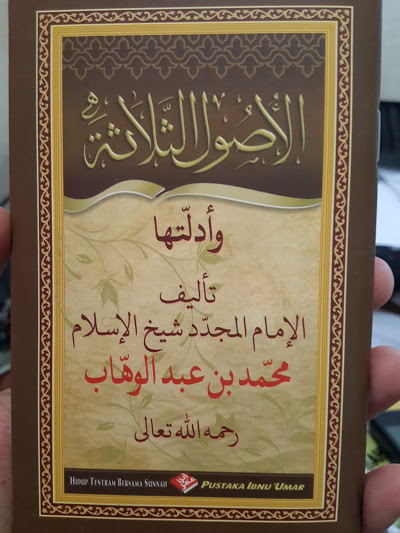 Buku Saku 3 Landasan Utama Matan Dan Terjemah Cover 2