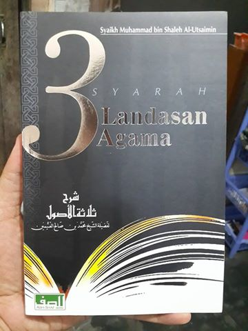3 syarah landasan agama buku cover