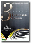 3 syarah landasan agama buku