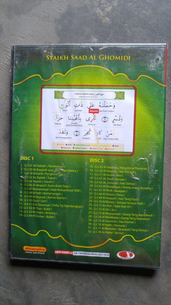 Video DVD 32 Surat Al-Quran Pilihan Syaikh Saad Al Ghomidi cover 2