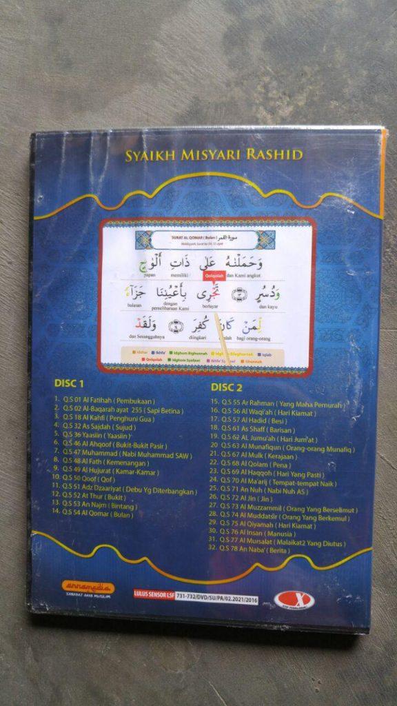 Video DVD 32 Surat-Surat Pilihan Syaikh Misyari Rasyid cover 2
