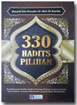 Buku 330 Hadits Pilihan Beserta Penjelasan Dan Faidah