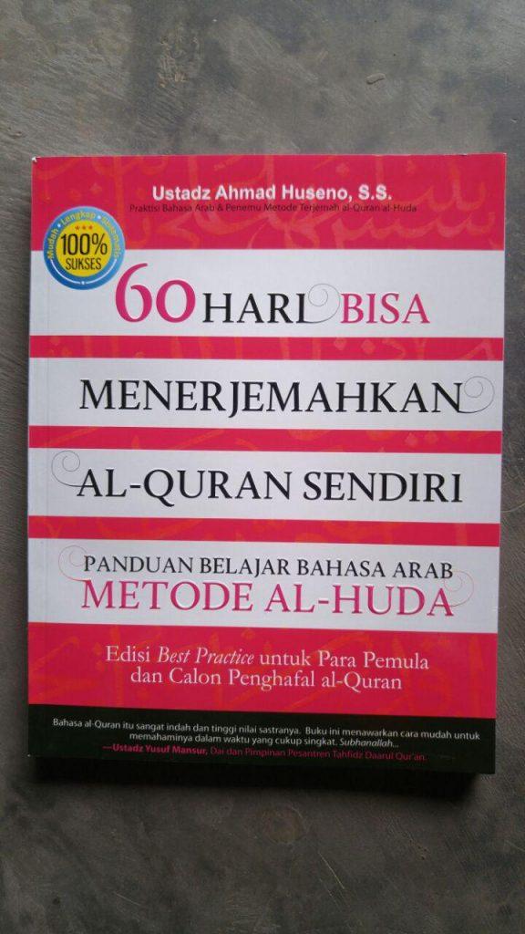 60 Hari Bisa Menerjemahkan Al-Qur'an Metode Al-Huda cover