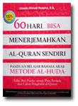 60 Hari Bisa Menerjemahkan Al-Qur'an Metode Al-Huda