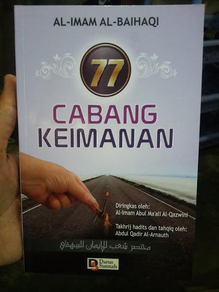 Buku 77 Cabang Keimanan Cover