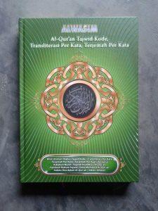 Al-Quran Mushaf Tajwid Kode Transliterasi Terjemah Per Kata cover