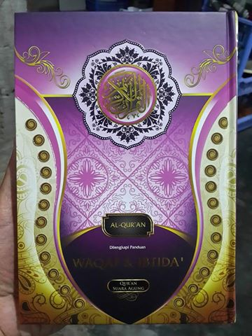 Al-Quran Dilengkapi Waqaf Dan Ibtida cover