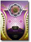 Al-Quran Dilengkapi Waqaf Dan Ibtida