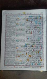 Alquran Mushaf Arab Latin Terjemah (Ukuran Besar) isi 4