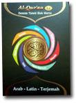 Alquran Mushaf Arab Latin Terjemah (Ukuran Besar)