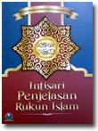 Intisari penjelasan rukun Islam buku