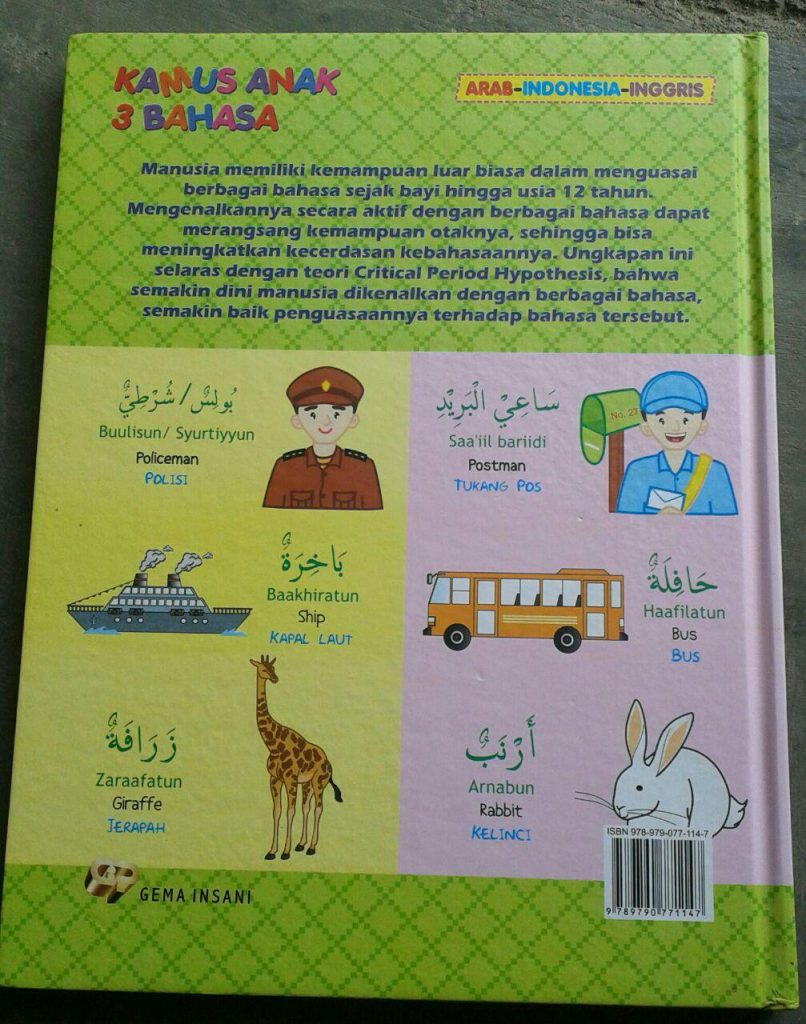 Buku Kamus Anak 3 Bahasa Arab Indonesia Inggris cover 2