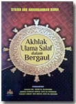 Buku Akhlak Ulama Salaf Dalam Bergaul