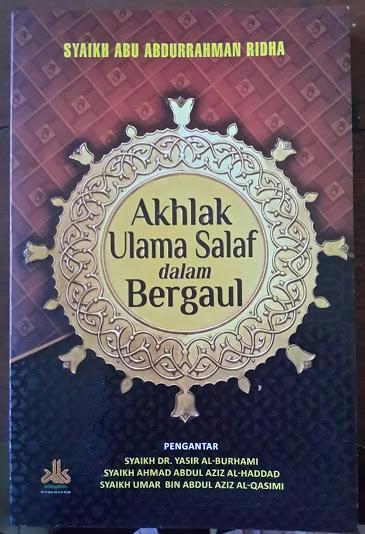 Buku Akhlak Ulama Salaf Dalam Bergaul Cover