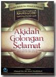 Buku Akidah Golongan Selamat Akidah Ahlus Sunnah