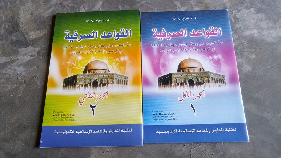 Kitab Al-Qowa'id Ash-Shorfiyah cover 2