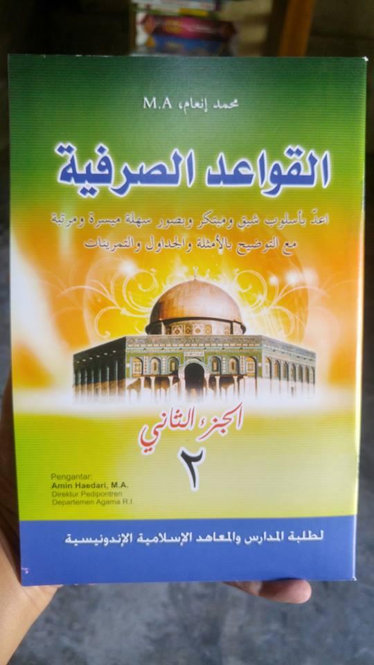 Kitab Al-Qowa'id Ash-Shorfiyah cover