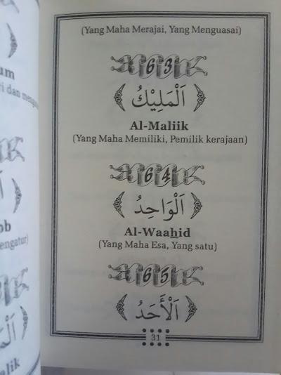 Buku Saku Al-Asmaul Husna Isi 1