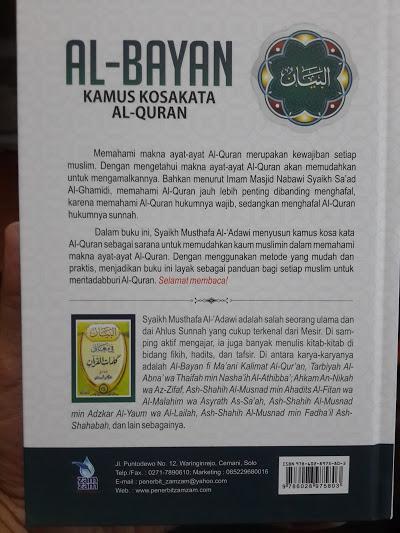 Buku Al-Bayan Kamus Kosakata Al-Qur'an Cover 2